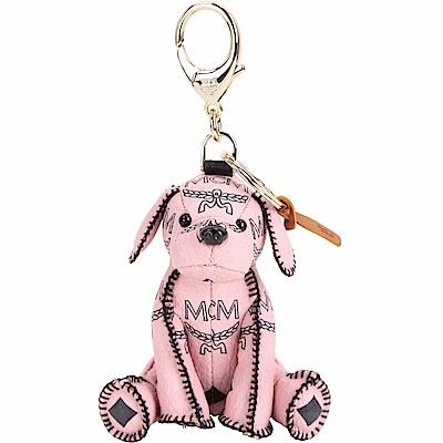 MCM Zoo Dog 品牌印花小狗造型鑰匙圈/吊飾(粉色)