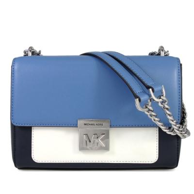 MICHAEL KORS Mindy 銀字大MK Logo皮革翻蓋鏈帶兩用包(中-海軍藍色系)