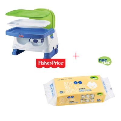 費雪牌 Fisher-Price寶寶小餐椅+NAC NAC乾濕二用巾袋裝/80張