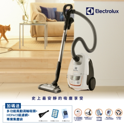 Electrolux 伊萊克斯歐洲原裝進口超靜音吸塵器ZUS4065PET