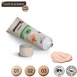 【Naturaverde Bio】自然綠 光緞粉底液