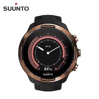 SUUNTO 9 Baro 超長電池續航力及氣壓式高度的多項目運動GPS腕錶 (復古銅)