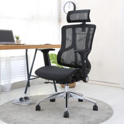 澄境 MIT至尊全網+鋁合金支架透氣電腦椅/書桌椅/辦公椅