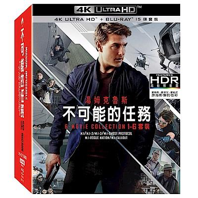 不可能的任務  1 - 6   4 K UHD + BD 套裝 ( 15 碟)
