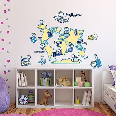 itaste小品味-麻吉貓 旅行的意義創意壁貼 35cm*50cm