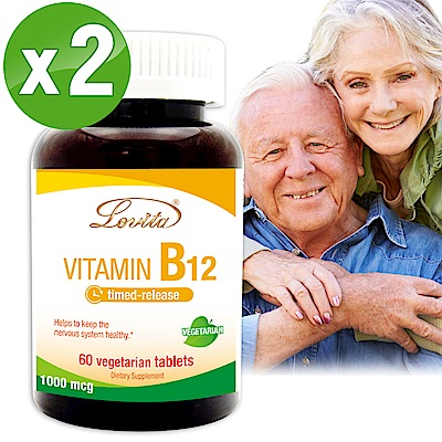 Lovita愛維他-長效維生素B12 1000mcg 2入組 素食60錠/瓶