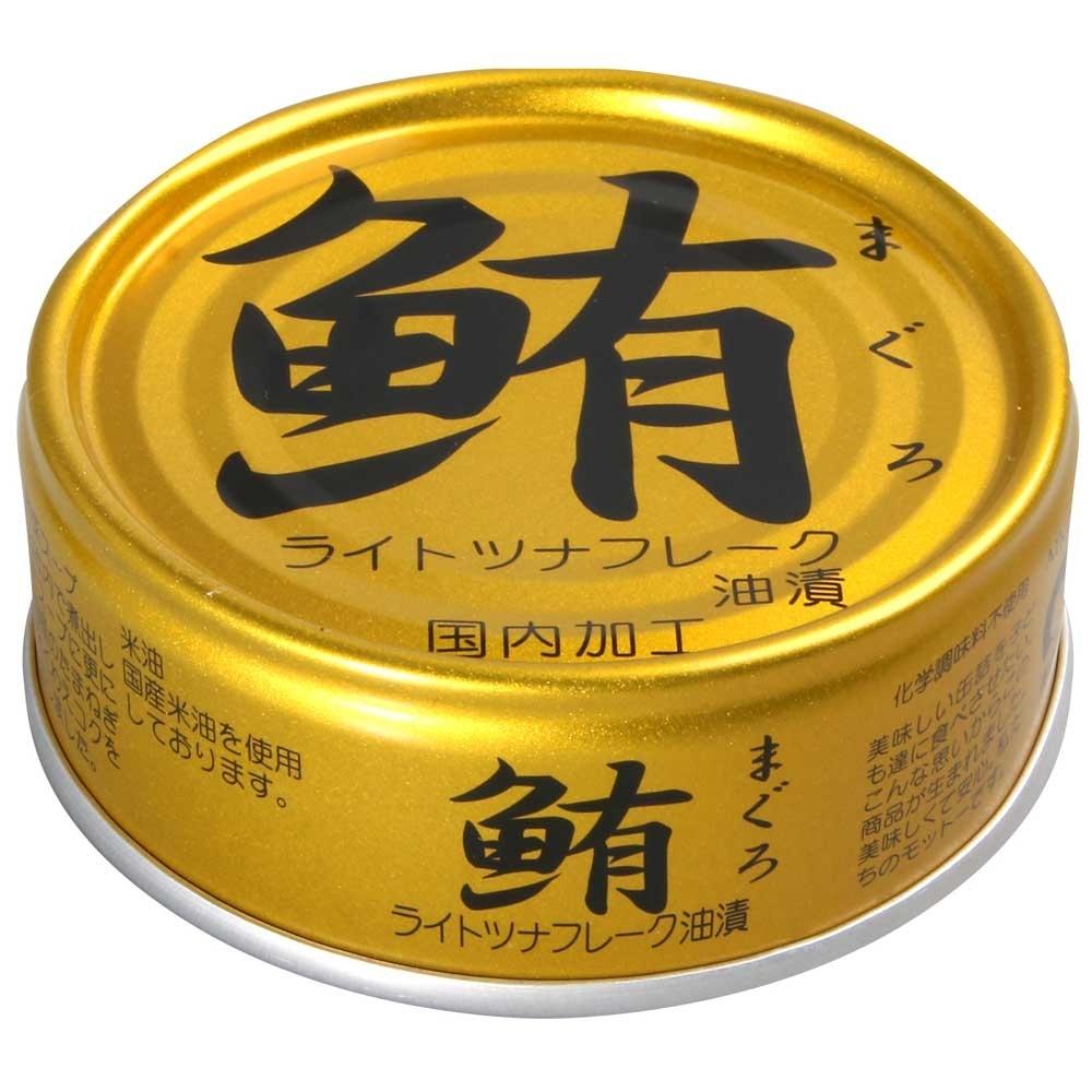 伊藤 油漬鮪魚(金罐) (70g)