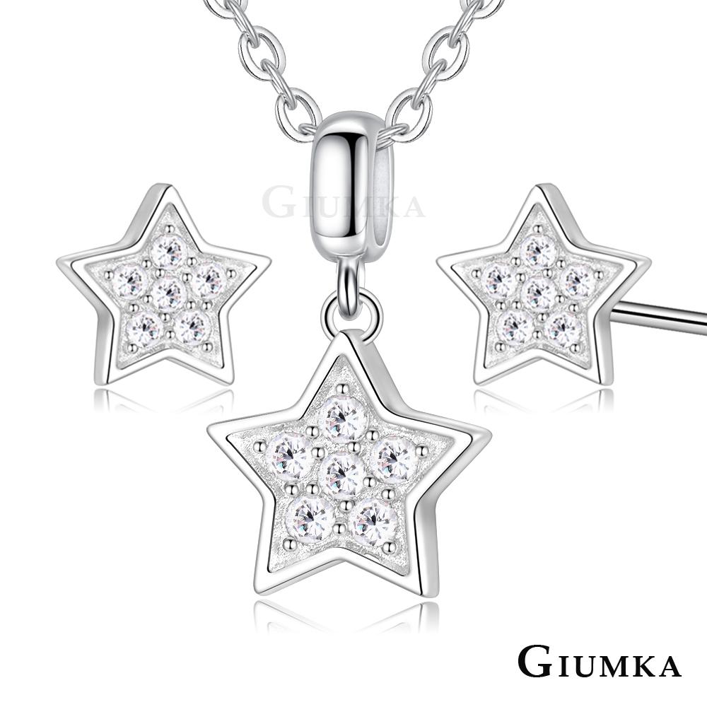 GIUMKA 925純銀項鍊耳環套組 小星星-銀色