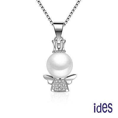 ides愛蒂思 時尚輕珠寶淡水貝珠項鍊/小天使