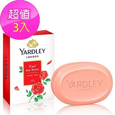 YARDLEY雅麗 紅玫瑰香水皂(3入)