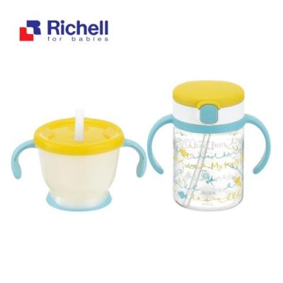 【Richell 利其爾】第四代LC吸管杯組合(150ml練習杯+200ml水杯)-棒棒糖