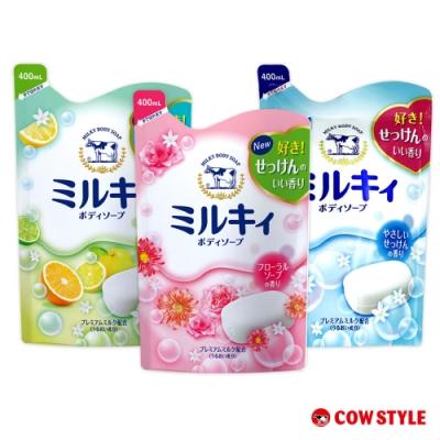 [時時樂限定平均單包$83]日本牛乳石鹼 牛乳精華沐浴乳補充包400ml 任選6包