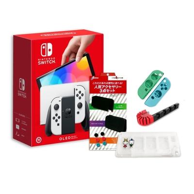Switch OLED 款式主機(白色) +CYBER三合一主機包+8入卡夾收納盒+保護貼+手把充電座+ 送手把矽膠套
