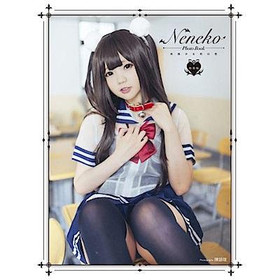 肉感少女的幻想 Neneko性感寫真書 特裝版