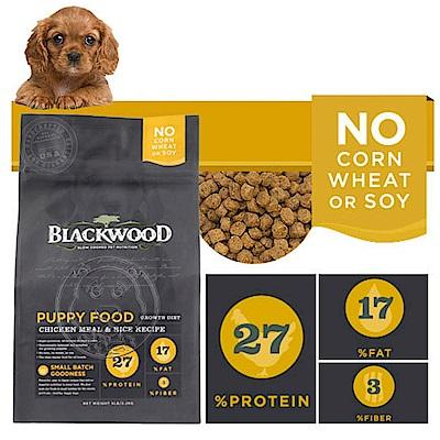 12月限定~柏萊富《雞肉&米》特調幼犬成長配-5LB/2.26kg