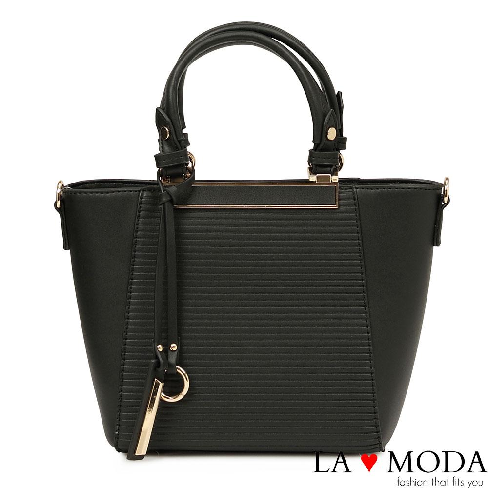 La Moda 獨特百搭波浪紋釦飾肩背斜背托特包(黑)