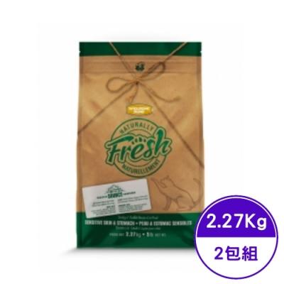 加拿大Fresh鮮旺-敏感肌膚及敏感腸胃 (火雞+兔肉) 貓用 2.27kg/5lb (2包組)(NFC8295)