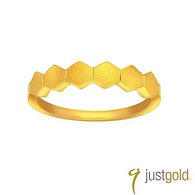 鎮金店Just Gold 搖滾蜂格純金系列 黃金戒指(實心)