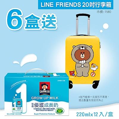 桂格優護成長奶220mLx12罐x6盒