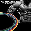 AD ROCKE T可拆卸肌力訓練拉力繩 彈力繩