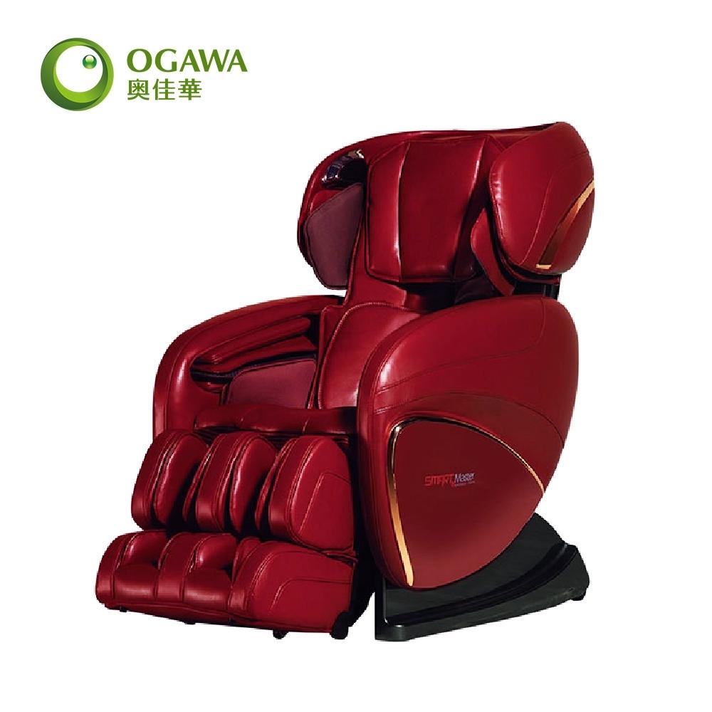 OGAWA 尊榮大師椅 Smart Master Massage Chair OT-7258s