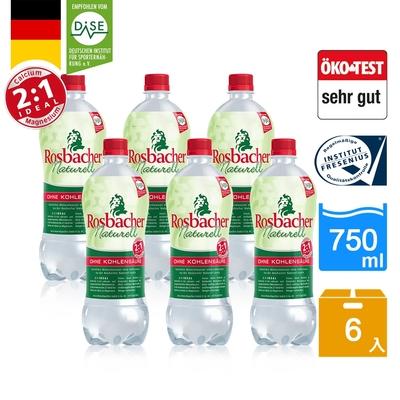 買1送1 Rosbacher 德國天然礦泉水 PET 750ml 6入送6入 天然礦沛