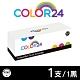 Color24 for Kyocera TK-5154K/TK5154K 黑色相容碳粉匣 /適用 Kyocera ECOSYS M6035cidn / M6535cidn / P6035cdn product thumbnail 1