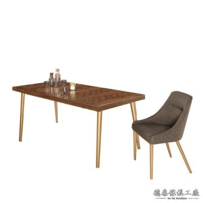 D&T 德泰傢俱 Pres 5尺餐桌150*80.5*75.5cm