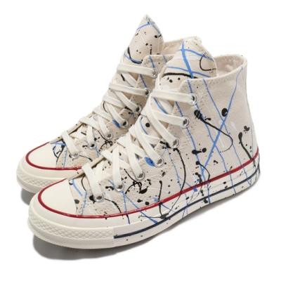 Converse 休閒鞋 All Star 高筒 穿搭 男女鞋 基本款 潑墨 情侶鞋 三星黑標 米白 彩 170802C