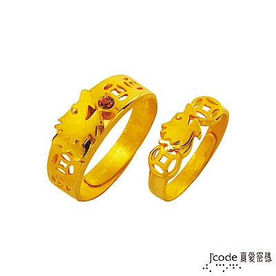 J'code真愛密碼 一路富貴祥龍黃金成對戒指