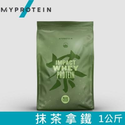【英國 MYPROTEIN】Impact 乳清蛋白粉(抹茶拿鐵/1kg/包)~限量新口味