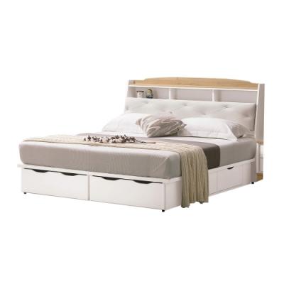文創集 曼特爾5尺皮革雙人床台(床頭箱+六抽床底+不含床墊)-152x212x102cm免組