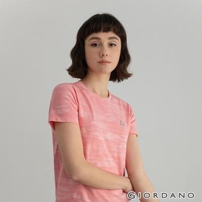 GIORDANO 女裝G-MOTION無縫涼感短袖T恤 - 62 雪花火烈鳥粉紅