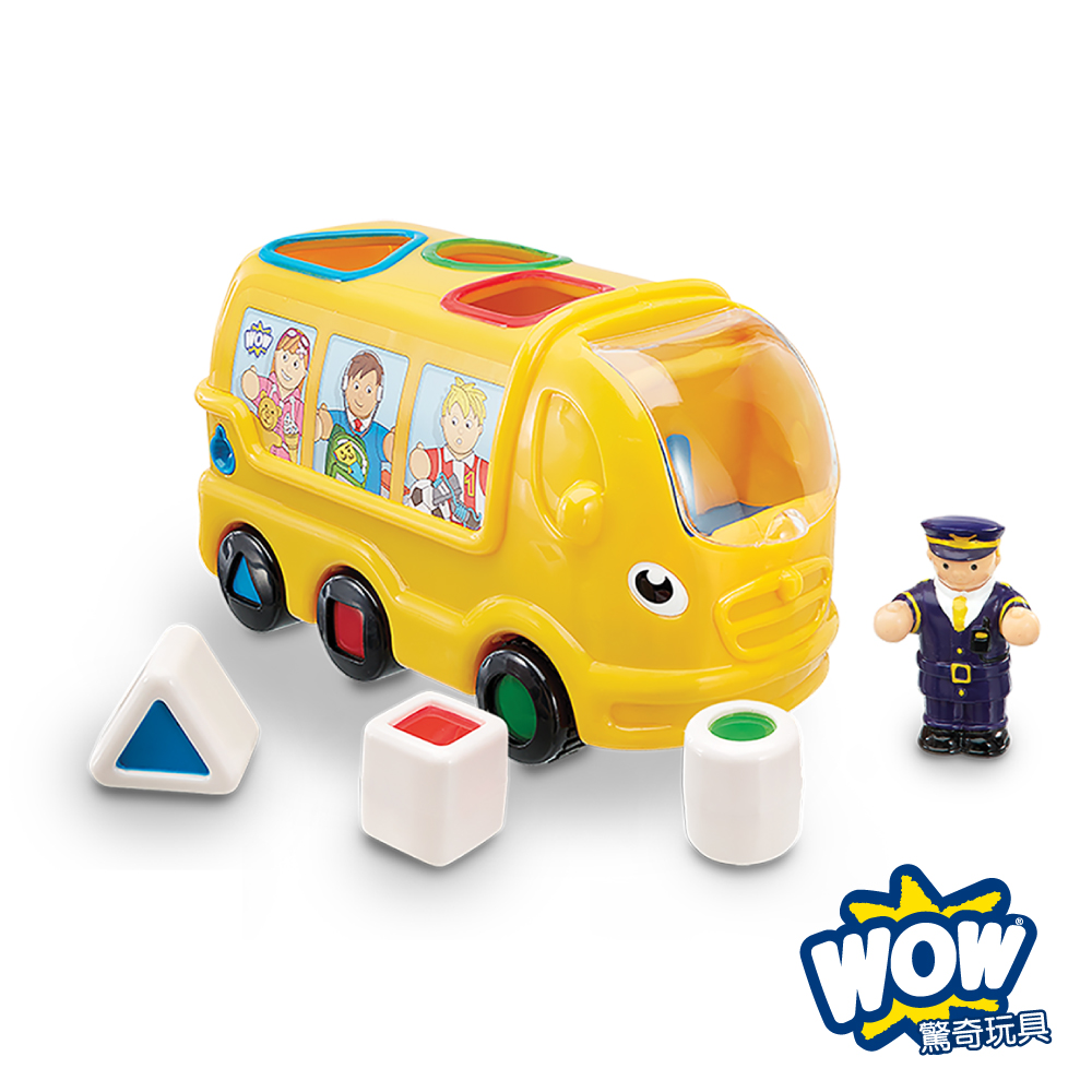 【WOW Toys 驚奇玩具】形狀認知校車-席尼