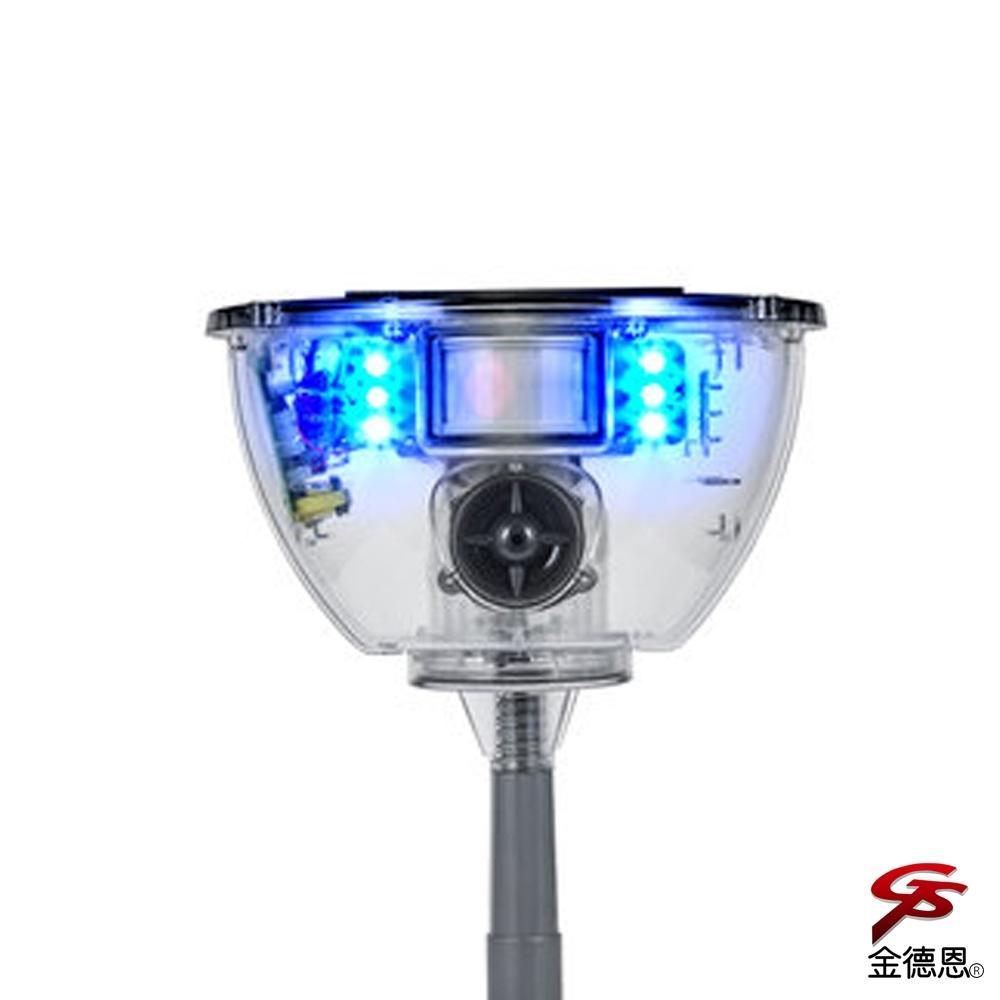 金德恩 台灣製造 藍牙型太陽能LED雙喇叭超音波動物物理驅逐器/附固定套筒/紅外線/閃光嚇阻