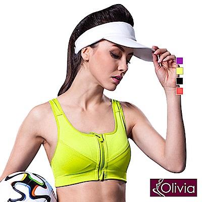 Olivia 專業防震LEVEL-4 無鋼圈排汗速乾女用運動內衣(拉鍊款)-黃色