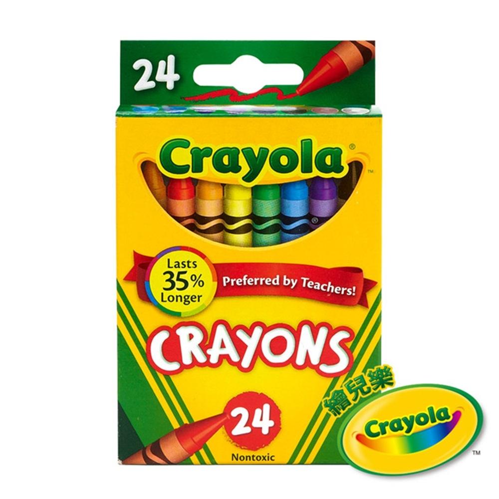 【美國crayola 繪兒樂】彩色蠟筆24色