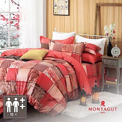 MONTAGUT-都城風韻-200織紗精梳棉-鋪棉床罩組(特大)