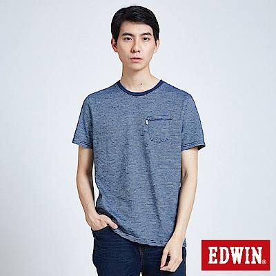 EDWIN 築地系列INDIGO貼袋條紋短袖T恤-男-拔洗藍