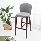 Bernice-泰森實木吧台椅/吧檯椅/高腳椅(高)(二入組合)-45x60x101cm
