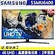 SAMSUNG三星 55吋 4K UHD液晶電視 UA55MU6400WXZW product thumbnail 1