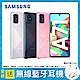 SAMSUNG Galaxy A71 8G/128G 6400萬超強4鏡頭手機 product thumbnail 2