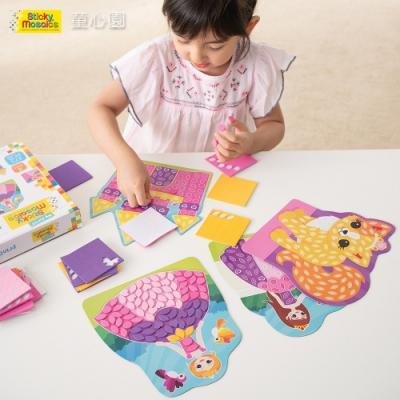 Sticky Mosaics 馬賽克拼貼-公主世界(3Y+)