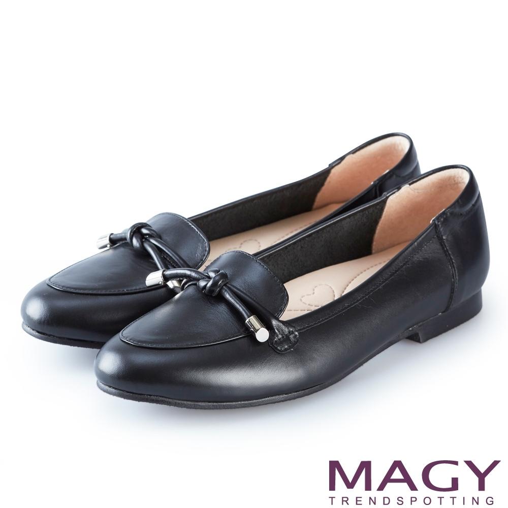 MAGY 簡約平結真皮 女 平底鞋 黑色