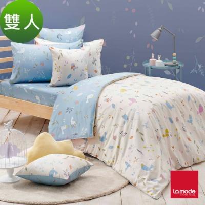 La mode寢飾 快樂鳥環保印染100%精梳棉兩用被床包組(雙人)