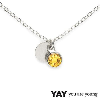 YAY You Are Young 法國品牌 Sultane 黃水晶項鍊 銀色