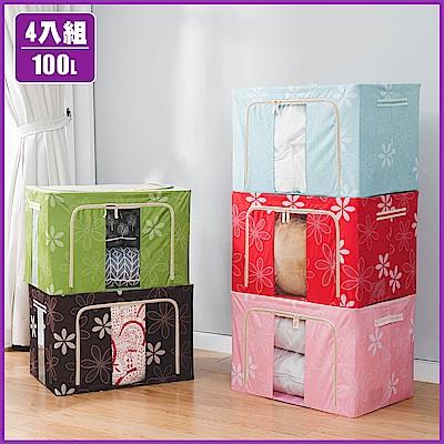 樂嫚妮 換季收納/衣物收納箱/折疊收納箱/100L-4入-5色