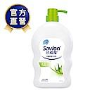 沙威隆 抗菌保濕沐浴乳-天然蘆薈精華1000ml