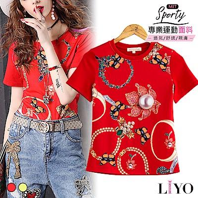 LIYO理優-MIT圓領小香風珠寶印花歐美時尚透氣彈力顯瘦T恤