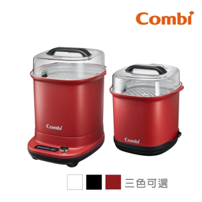 【Combi】GEN3消毒溫食多用鍋+奶瓶保管箱